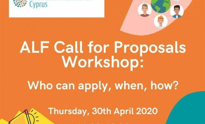 ALF Call for Proposals