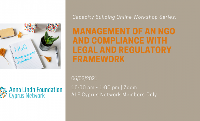 Capacity Building First Workshop